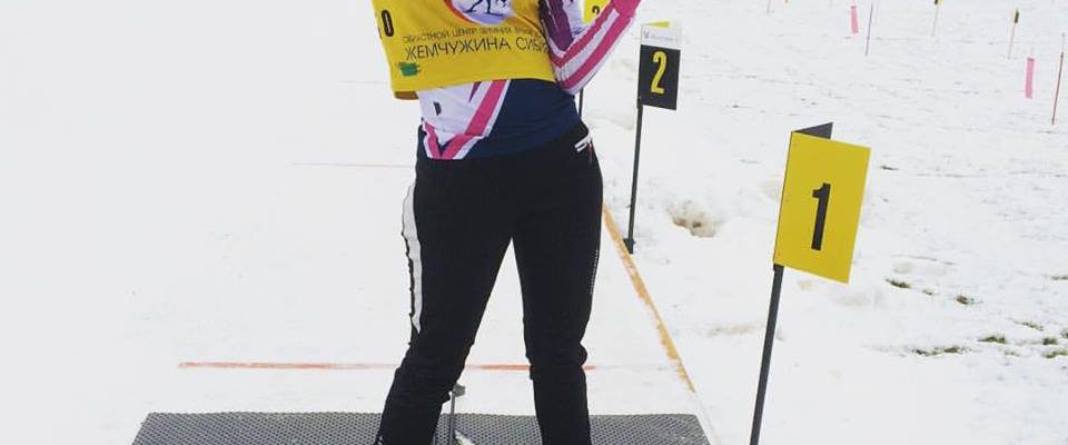 Biathlon skiing