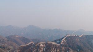 China wall above