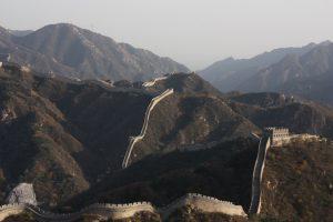 China wall construction